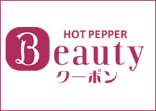 HOTPEPPER Beauty coupon